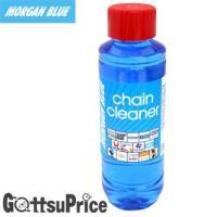 モーガンブルー(MORGAN BLUE )チェーンクリーナー/CHAIN CLEANER 250ml...