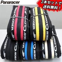 (2本セット)PANARACER(パナレーサー)CLOSER クローザー プラス 700x23 ZS...