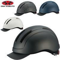 OGK CS-1 ヘルメット (KOOFU) 自転車 ヘルメット M/L  「CS-1」は、帽子感覚...
