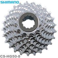 SHIMANO(シマノ)CS-HG50-8 Shimano 2300 カセットスプロケット (8スピ...