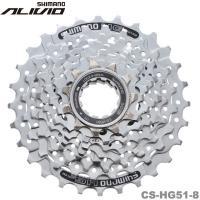 SHIMANO(シマノ) ALIVIO(アリビオ) CS-HG51-8 カセットスプロケット (8ス...