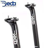 DEDA デダ ZERO100/ゼロ100 アルミシートポスト (SB12mm) ブラック  堅牢な...