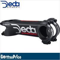 DEDA デダ スーパーゼロ シュレッドレスステム (31.7) ブラック(BM)  フラットトップ...