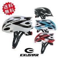 EXUSTAR  自転車ヘルメット (バイザー付き)E-BHM106  カラー:ホワイト レッド ブ...