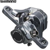SHIMANO(シマノ)BR-CX77 メカニカルディスクブレーキ (前後兼用1個売り)レジンパッド...
