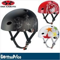 OGK オージーケー FR-KIDS 子供用ヘルメット  ランニングバイク対応。遊べるフリーライドモ...