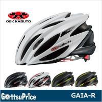 OGK(オージーケー)GAIA-R/ガイア 自転車ヘルメット  多くのサイクリストを魅了した「GAI...