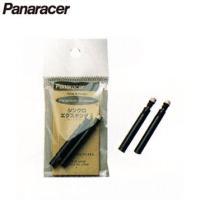 【在庫あり】PANARACER(パナレーサー) シンクロ エクステンダー SE-38 ディープリム対...
