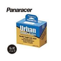 【在庫あり】Panaracer(パナレーサー) アーバンスーパーチューブ 700X28-32C 仏式...