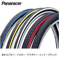 PANARACER(パナレーサー)ツーキニスト 700×28C タイヤ内面をフラット加工する「ハイパ...
