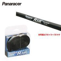 Panaracer(パナレーサー) R-Air W/O 700×23〜28C 仏式バルブ 32mm ...