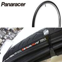 【在庫あり】PANARACER(パナレーサー)RiBMo PT (リブモ PT) 700cタイヤ R...