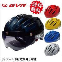安全に走行するために必ず被ってほしい、ヘルメット。 ヘルメットでの内装パッドや調整は快適に被って走る...