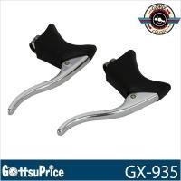GORIX ゴリックス  ブレーキレバー GX-935 ドロップハンドルブレーキレバー ブラケット&...
