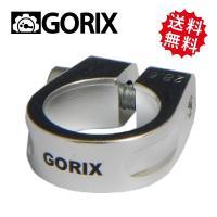 【全国送料無料】GORIX(ゴリックス)GX-AT84 シートクランプ (28.6/31.8/35mm)