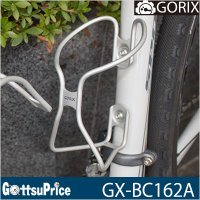 【プレミアムセール】【在庫あり】GORIX ゴリックス 流線型自転車 ボトルケージGX-BC162A  ge1212