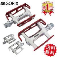 ペダル 自転車 レッド クロスバイク フラットペダル シルバー  GORIX(ゴリックス)GX025...