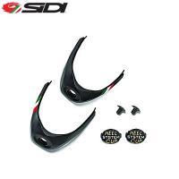 SIDI(シディ)ヒールカップシステム ヒールカップシステム  対応モデル:GENIUS6.6/EN...