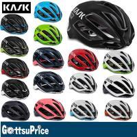 KASK カスク  PROTONE  ヘルメット  ・サイズ:M48-58cm、L59-62cm  ...
