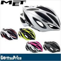 MET メット ヘルメット インフェルノ ウルトラライト  強化素材の「アルティメイトライト」を使用...