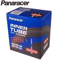 パナレーサー Panaracer サイクルチューブ H/E 26×4.0〜4.8 (仏式33mm) ...
