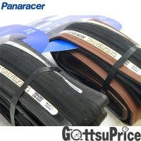 パナレーサーからグラベルロード用の新しいタイヤ 「グラベルキング」は発売になります。  欧米でトレン...