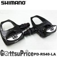 【在庫あり】SHIMANO(シマノ)PD-R540-LA L(ブラック) SPD-SLペダル (EP...