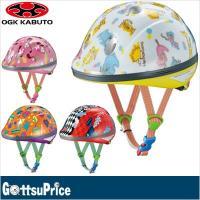 OGK オージーケー ピーチキッズ/PEACH KIDS 子供用ヘルメット  POPでファンシーな幼...
