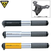 【在庫あり】TOPEAK(トピーク) レースロケット HP マスターブラスター (ミニポンプ) コン...