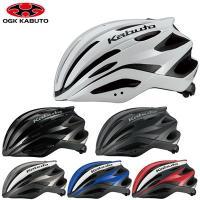 OGK レッツァ/REZZA 本格派モデルサイクルヘルメット  クラスを超えた通気性能を発揮。 マル...