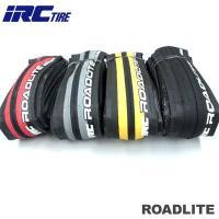 IRC(アイアールシー)ROAD LITE ロードライト クリンチャー 700x23C 低転がり抵抗...