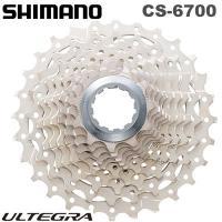 CS6700 アルテグラ10速スプロケ  【送料無料】SHIMANO(シマノ)CS-6700 ULT...