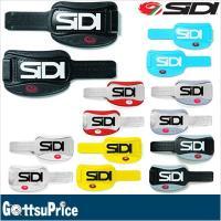 SIDI シディ ソフトインステップ2  適合モデル:エルゴ3、ジェニウス6.6メガ、カオス、レーザ...