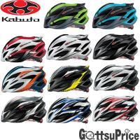 OGK(オージーケー)STEAIR/ステアー 自転車ヘルメット  コンパクトでシャープなデザイン。 ...
