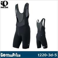 PEARLIZUMI(パールイズミ)T220-3D コールドブラック ビブ パンツ 5.ブラック  ...