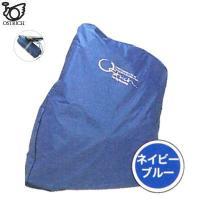 【在庫あり】OSTRICH(オーストリッチ)ロード320 輪行袋(ネイビーブルー) エンド金具付き!...