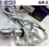 ミカシマ(MKS)AR-2 レーシングペダル  カラー:シルバー ボディ:アルミ サイズ:W100 ...