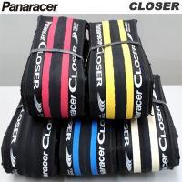PANARACER(パナレーサー)CLOSER クローザー プラス 700x23 ZSG natur...