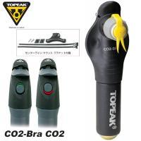TOPEAK(トピーク) CO2-ブラ CO2 インフレーター PPM06800/TCBR-1 握り...