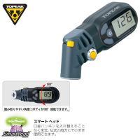 TOPEAK(トピーク) スマートゲージ D2 (エアーゲージ) APG00600 ボディが180°...