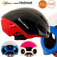 在庫有●当日〜翌日出荷予定(土日祝除く)●  ROCKBROS ロックブロス 自転車ヘルメット TT...