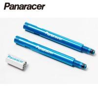 Panaracer(パナレーサー)バルブエクステンダー ツーピスFV用50mm 2本 VE-50 ・...