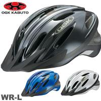 OGK(オージーケー)WR-L 自転車ヘルメット (57cm-60cm) 手軽にサイクルスポーツが楽...