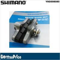 在庫有●当日〜翌日出荷予定●BR6700ブレーキシューカートリッジ  SHIMANO(シマノ)R55...