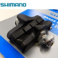 SHIMANO(シマノ)R55C3(BR-5700-L/ブラック)カートリッジタイプ ブレーキシュー...