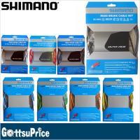 【在庫あり】SHIMANO(シマノ)BC-9000 ポリマーコートブレーキケーブルセット シマノDU...