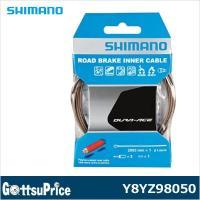 SHIMANO(シマノ)BC-9000 ポリマーコーティングブレーキケーブルセット(ブラック)Y8Y...