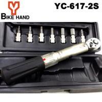 【送料無料】【在庫あり】BIKE HAND(バイクハンド) YC-617-2S プリセット型トルクレ...