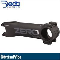 DEDA デダ ゼロ1 ステム 31.8mm (17) BOB  エアロデザインを取り入れ、コストパ...