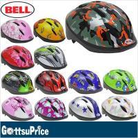BELL ベル 子供用ヘルメット ZOOM2/ズーム2  日本別注としてBELLキッズラインアップ中...